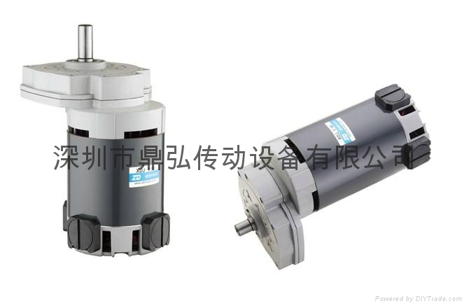 Washing machine DC brush motor 3
