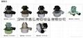 Washing machine water motor DC 24V 2