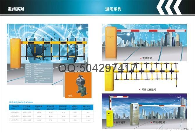 停车场系统 5