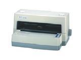 得實DS900打印機