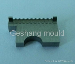 Precision mould part for electronics mould