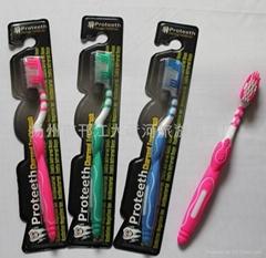 英文版家用高档牙刷