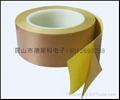 铁氟龙高温材料 1