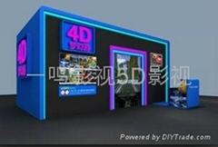 5D设备团购