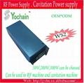Beauty RF power supply