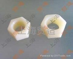 尼龙六角塑料螺母