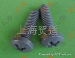 PVC螺丝