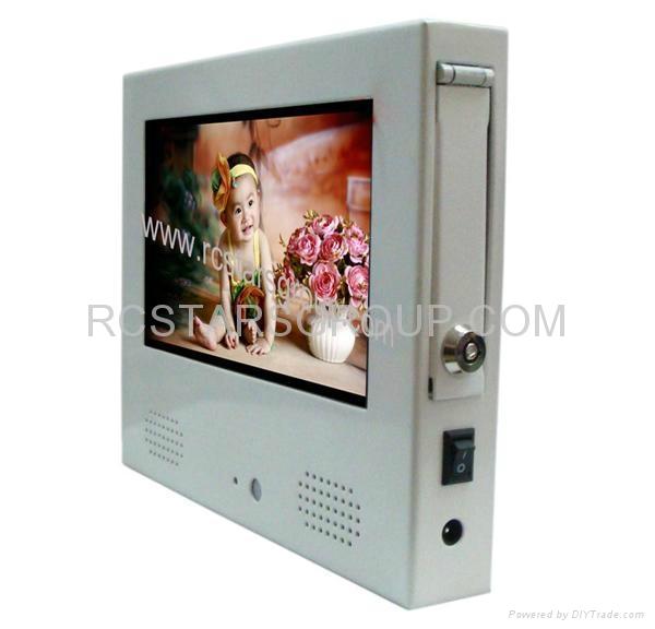 7Inch LCD Media Player Monitor 1