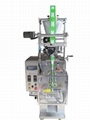 SJK-80B Back seal Granule Packaging Machine