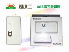 USB電子打火機