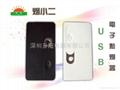 USB电子点烟器