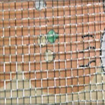 養魚專用鐵絲網 4