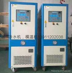 液压机加热控温机