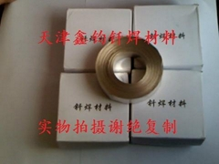 HL321银焊片56%银焊片