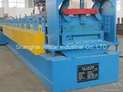 Shanghai Allstar Industrial Co.,LTD
