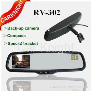 rearview mirror monitor 1