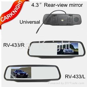 rear mirror 2