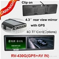 rearview mirror gps 1