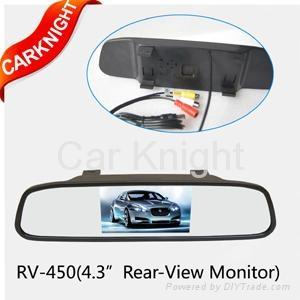 rear mirror 1