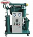 ZY Single stage transformer oil purifier 1
