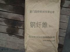 鋼纖維龍岩供應