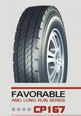 全钢轮胎/TBR