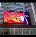 LED广告牌 2