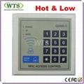RFID Single Door Access Controller