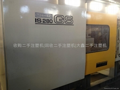 Toshiba 280t Used Plastic Injection Molding Machine