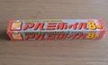 Household aluminium foil rolls for JAPAN