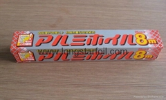 Household aluminium foil rolls for JAPAN market