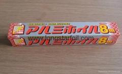 Household aluminium foil rolls for JAPAN market