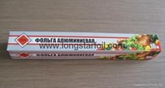 Household aluminium foil rolls for Russia Market