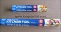 Household aluminium foil rolls for UK market 3