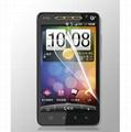 HTC-A9188手機高清保護