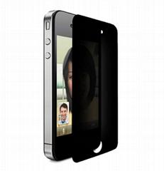 iphone4防toukui屏幕保護膜