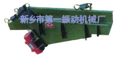 GZG型電機振動給料機 2