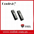 codisk anti-copy hardware encryption usb