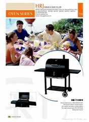 outdoor grill sets