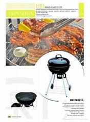 outdoor garden BBQ equipment