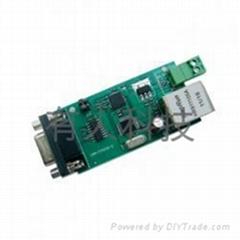 以太網轉串口模塊RS232
