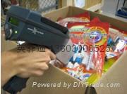 深圳rohs認証環保檢測儀 1