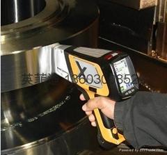 便攜式XRF合金分析儀檢測生產設備