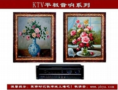 大功率KTV卡拉OK平板音響系統