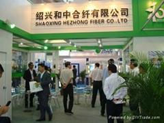 紹興縣和中合纖有限公司