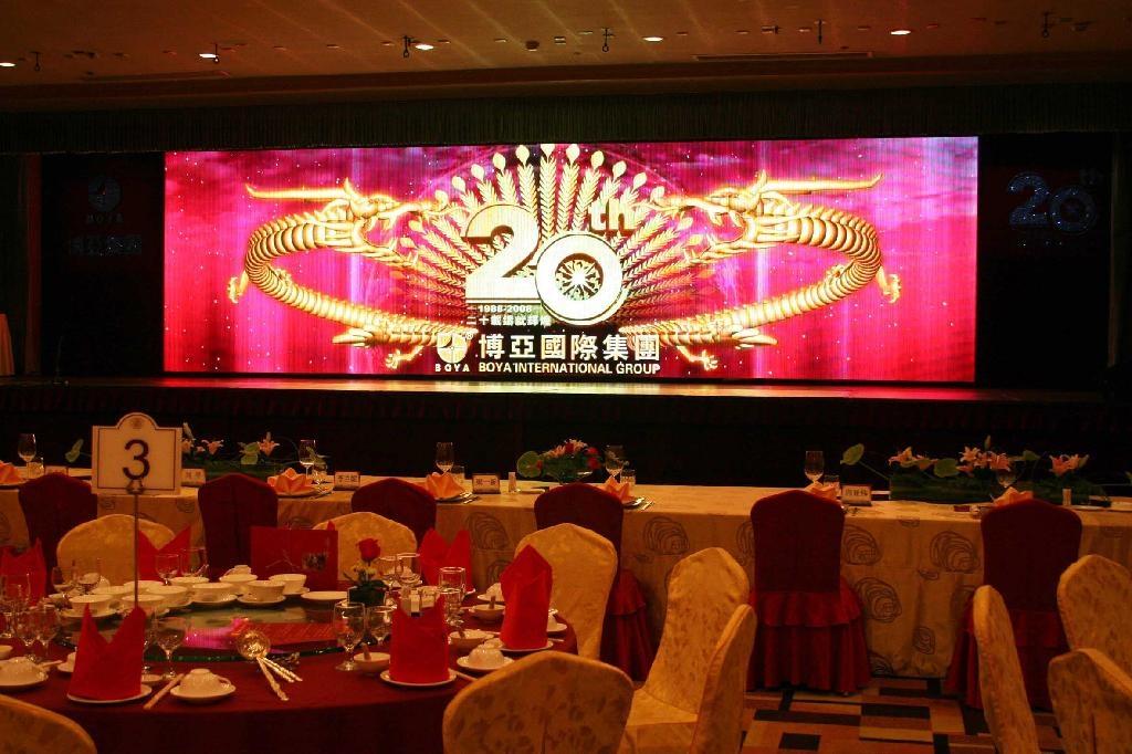 P5-1室內全彩壓鑄鋁LED顯示屏箱體尺寸480X480  2