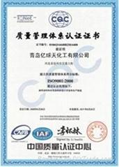 Yiqiutian chemicals CO.,LTD