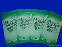 廣西億健茶葉復合包裝袋