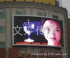 戶外LED顯示屏廣告