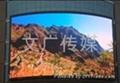 戶外LED顯示屏廣告 3